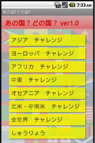 【専門職業改変】 | 琉華  のブログ - ハンゲーム