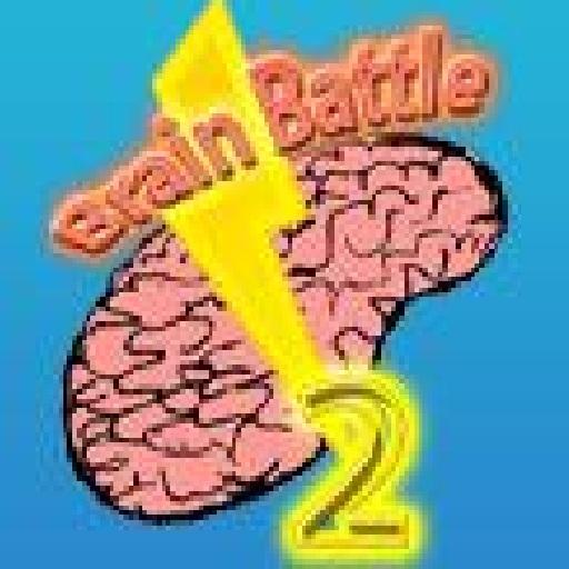 Brain Battle 2 解謎 App LOGO-硬是要APP