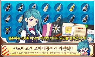 Screenshot of 그레이프밸리
