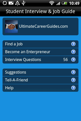 Student Interview Guide
