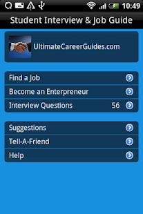 Student Interview Guide - screenshot