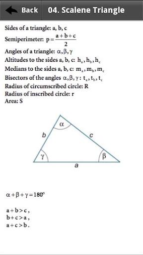 玩教育App|數學公式參考免費|APP試玩