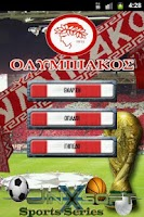 Screenshot of Sport Series - Olympiakos