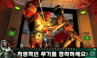 Screenshot of 컨트랙트 킬러 : 좀비2