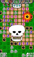 Screenshot of FDF's Minefield (Minesweeper)