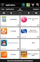 Screenshot of Hong Kong Android - 香港