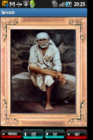 Real Sairam Photo with Mantra