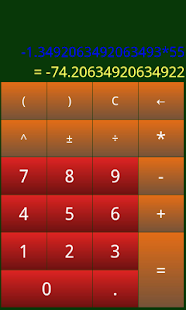 Calculator+Widget(Colors) Pro - screenshot