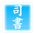 shogo - Logo