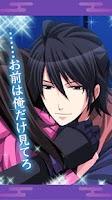 Screenshot of 【恋愛ゲーム】忍かくれ恋絵巻~乙女くノ一の決断~[無料]