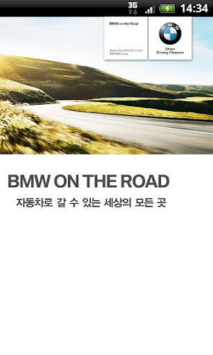 BMW on the Road