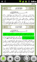 Screenshot of Quran Juz-30 - Mahad al Zahra