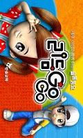Screenshot of [무료]재미나라-리듬고고 한글동요