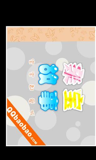 【免費媒體與影片App】儿童动画故事-APP點子