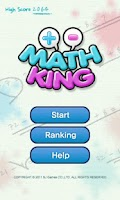 Screenshot of Mathking