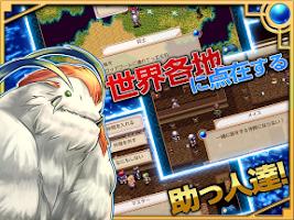 Screenshot of RPG クリスタレイノ - KEMCO