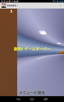 Screenshot of Driving Frenzy in Tokyo
