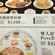 波思若義式料理