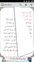 Screenshot of Sahih Al Bukhari