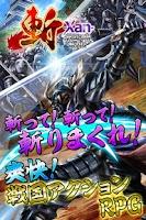 Screenshot of 斬-Xan- 戦国闘檄・無双伝