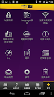 Screenshot of 朗豪坊