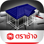 Tra Chang – Roof Design APK Image