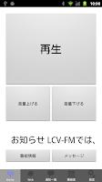 Screenshot of LCV-FM769 of using FM++