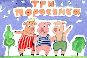 Screenshot of The Three LIttle Pigs tale