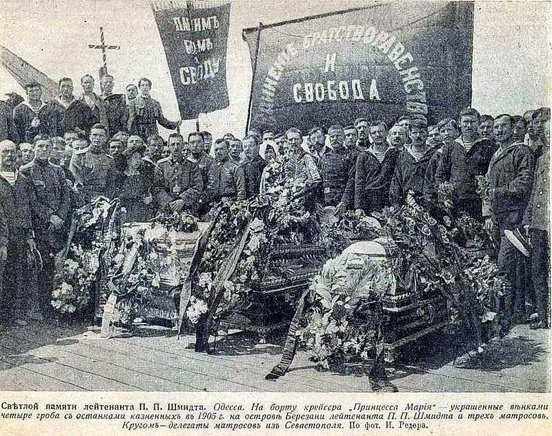 Одесса. На борту крейсера