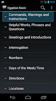 Screenshot of Egyptian Basic Phrases