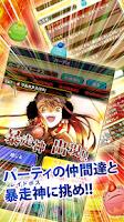 Screenshot of 神連鎖ジュエルヘヴン◆美少女カードゲーム&大連鎖パズルゲーム