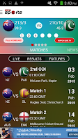 Screenshot of PTV Sports Cricket Station