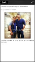 Screenshot of STAR AJITH