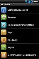 Screenshot of DeepCyan CM7 Theme +250 icons