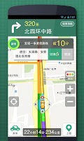 Screenshot of 车托帮