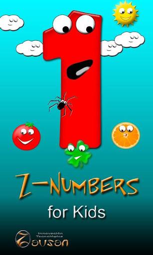 Z - 子供のための番号
