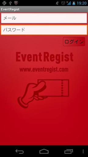 EventRegist チェックイン