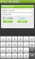 Screenshot of Pocket Office