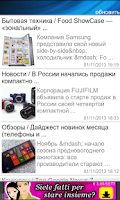 Screenshot of Hi-Tech новости