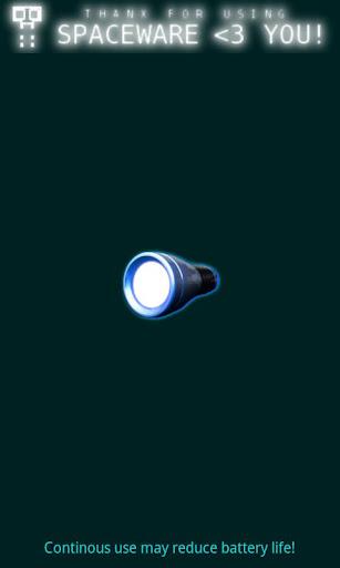 樸素的手電筒