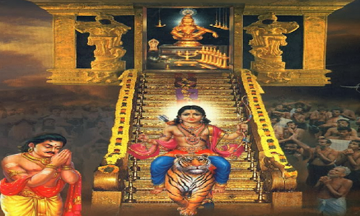 Lord Ayyapan Devotional Songs - screenshot