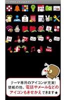 Screenshot of パンダのたぷたぷお正月Ver. for[+]HOMEきせかえ