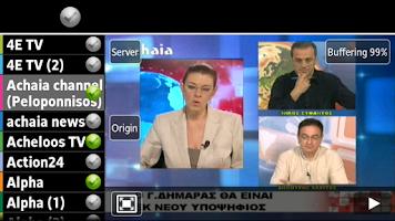 Screenshot of iTV Greece - Greece TV