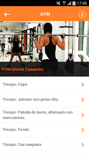 GYM PY - screenshot