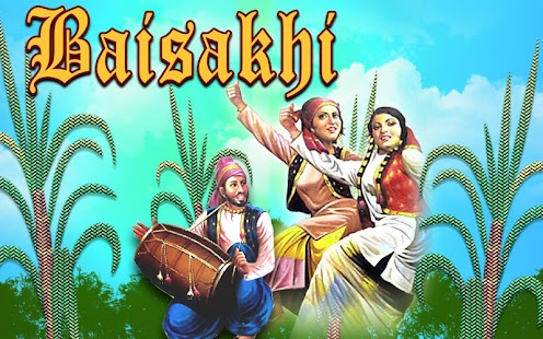 Baisakhi Wallpapers - screenshot
