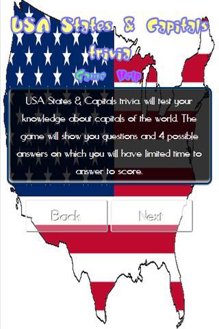 アメリカの首都のトリビア