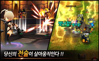 Screenshot of 무적의 용병단