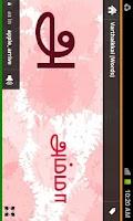 Screenshot of EduTamil