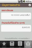 Screenshot of Krungsri Auto