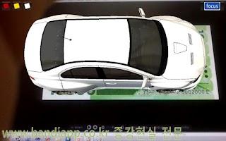 Screenshot of 반디 자동차 증강현실 AR